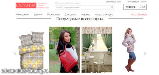 1001 платье официальный сайт