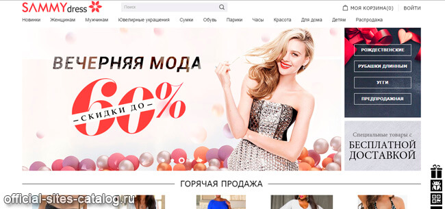 Сайт одежды из германии на русском языке