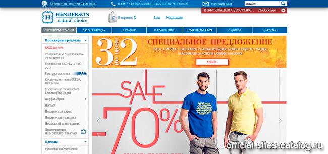 Одежда Интернет Заказ Дешевая