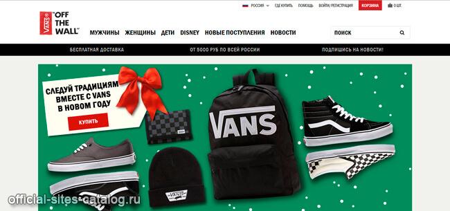 VANS (Россия) - официальный сайт - Каталог Официальных Сайтов d435a4ee1d