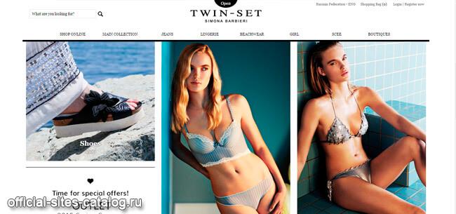 twin-set официальный сайт