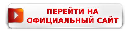 официальный сайт алиэкспресс
