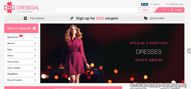 dressgal официальный сайт