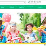ELC - официальный сайт на русском